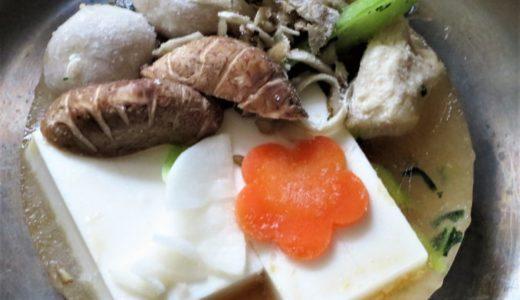 お鍋で温めるだけ 鶏肉の雑煮