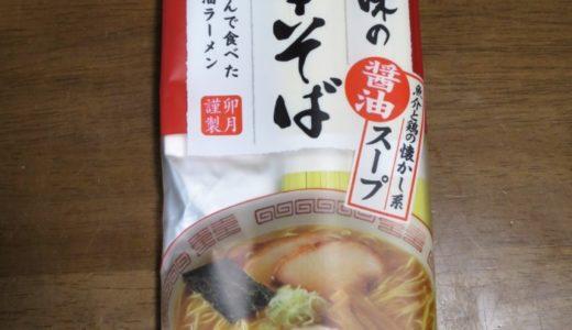 魚介と鶏のスープ 昔懐かし中華そば