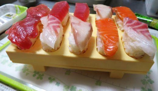 「とびだせ!おすし」でお寿司を押す