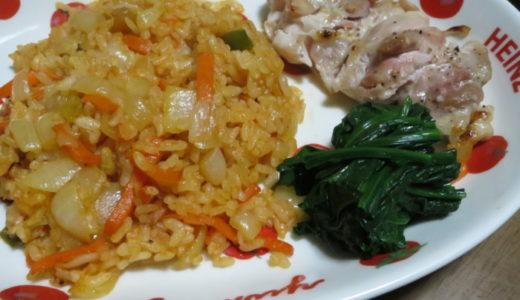 ケチャップご飯と鶏肉