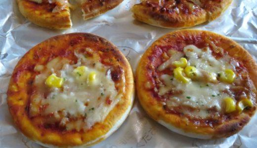 ミニピザは手軽