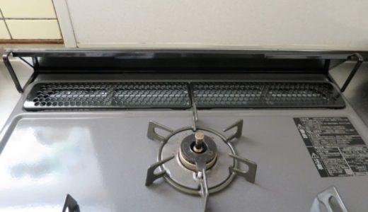 排気口カバーでコンロの汚れを防ぐ
