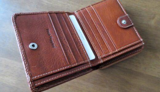 Hush Puppies 二つ折り財布 カード入れがいっぱい
